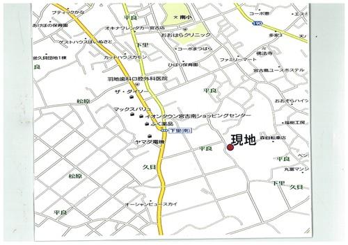 【売土地】宮古島市平良